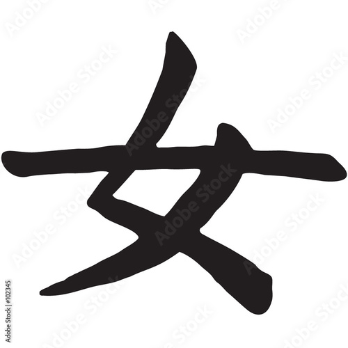 woman chinese symbol Tablou Canvas