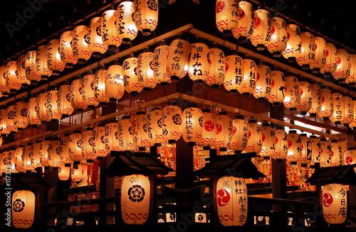 Poster Kyoto light invasion