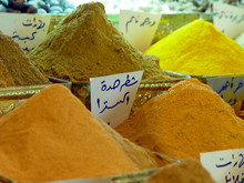 Spices. Street Market, Damascu...