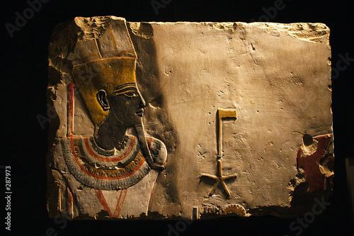 Montage in der Fensternische Ägypten museum at luxor - egypt