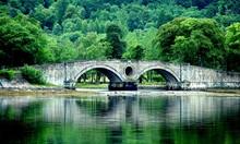 Old Scotland Bridge