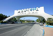 Marbella Arch In San Pedro In ...