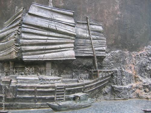 Photo  bronze chinese junk