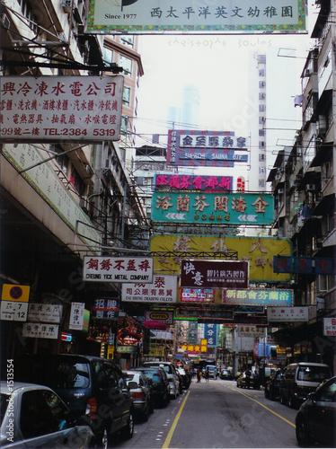 Poster Bangkok rue de hong kong