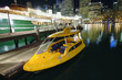 canvas print picture - sydney water taxi