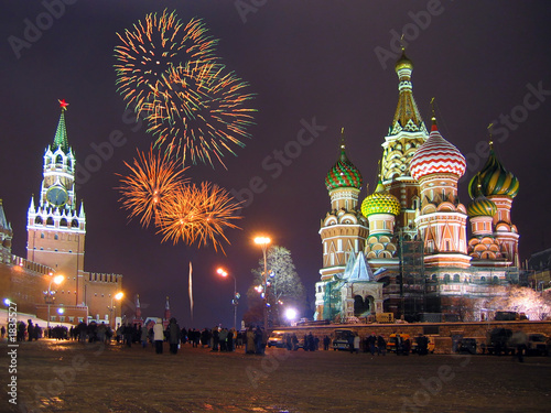 Photo  fireworks moscow kremlin