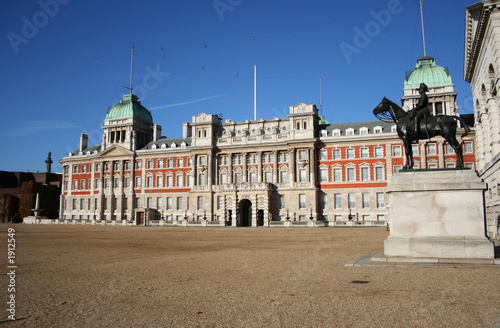 Photo admiralty building, london england