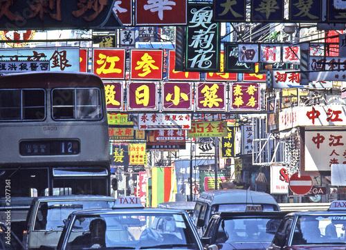 Canvas Print hongkong 047