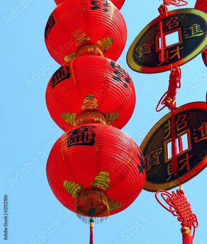 Fotografia, Obraz  decorations for the chinese new year