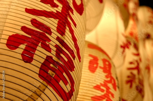 oriental lanterns at night #2214514