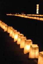 Luminaries Of Hope