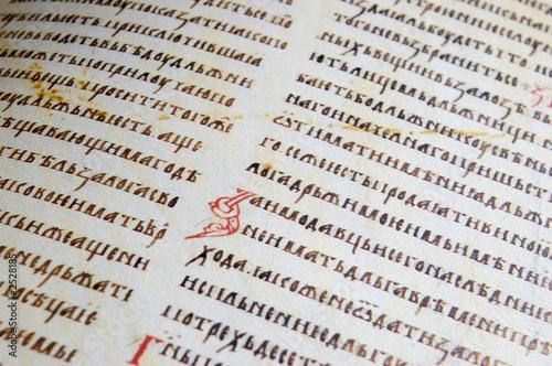 Fotografie, Obraz  old church slavonic alphabet