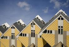 Cube Houses 7