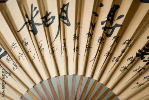 fan-japonskiego-stylu