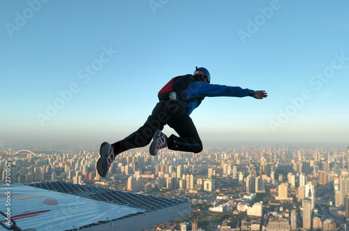 building base jump in shanghai Wallpaper Mural