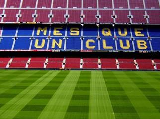 barcelona: novi stadion stadiona