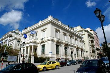 prekrasna zgrada u Ateni, grčka