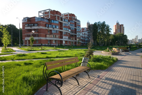 exclusive development. russia. moscow. kurkino. Canvas Print