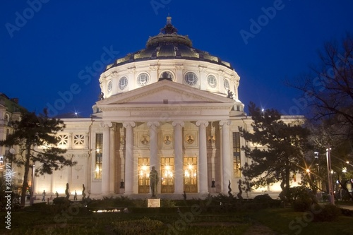 romanian athenaeum front view Wallpaper Mural