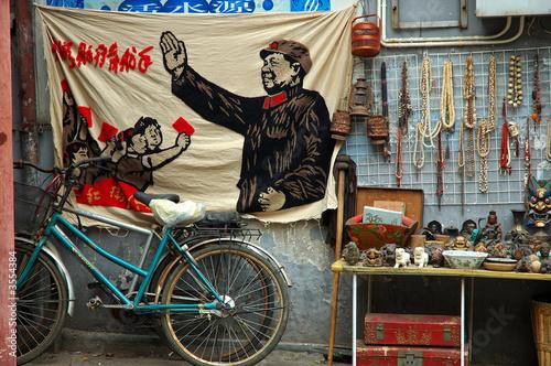Poster Pekin China, Handicraft