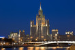 Russia, Moscow, night city. Building and River and Bridge