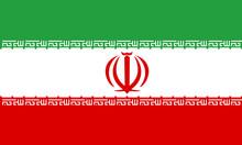 Iran Fahne Flag