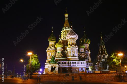 Photo  Kremlin Moscow