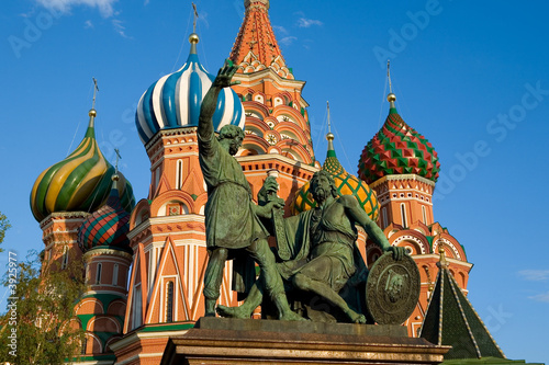 Kremlin Moscow Wallpaper Mural