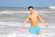 Photo of beach fun in USA.