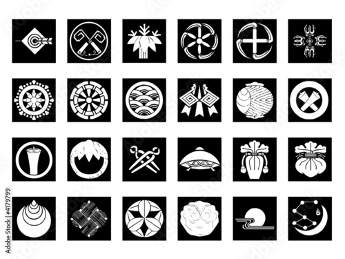 Abstract Icons Set 7 Isolated Black Against White
