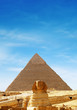 canvas print picture sphinx front - egypt