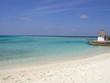 Giravaru Island - Maldive