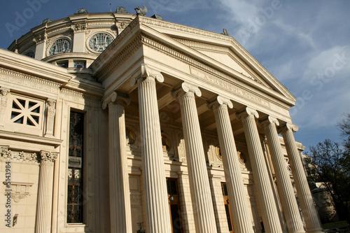 Photo Athenaeum