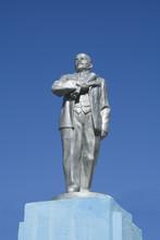 Lenin Stone Monument