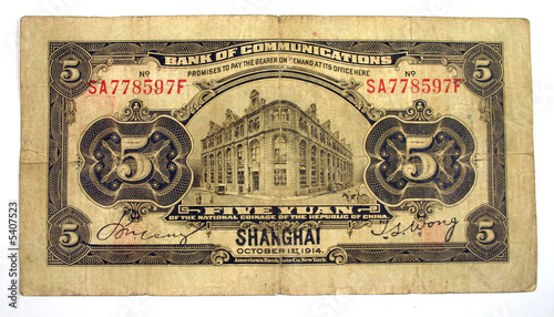 Old Chinese Currency