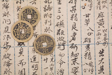 Antique Chinese Book Page And Coin