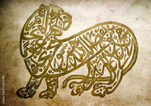 Photo Calligraphic Lion