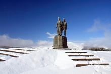 Commando War Memorial