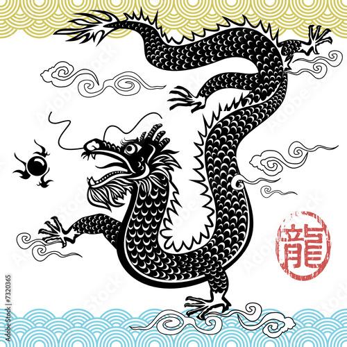chinski-tradycyjny-smok-wektorowa-ilustracyjna-kartoteka