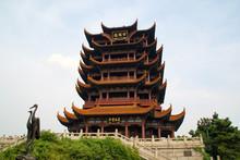 Chinese Crane Yellow Tower