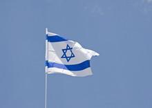 Israeli Flag On Blue Sky