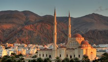 Sultanate Of Oman - Mosque