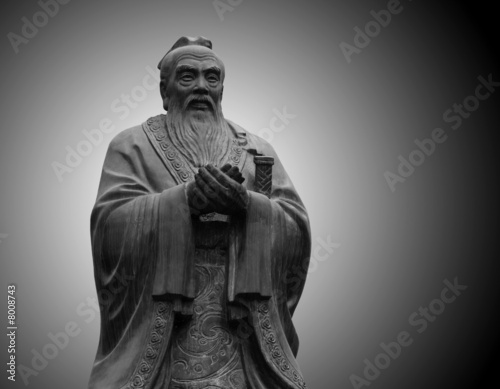 statue of Confucius in the temple of Confucius in Beijing Tapéta, Fotótapéta