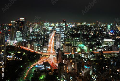 Recess Fitting Tokyo Tokyo