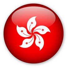 Hong Kong Flag Button
