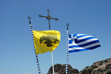 Byzantine And Greek Flags With Orthodox Cross