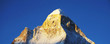 canvas print picture Shivling peak