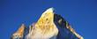 Leinwandbild Motiv Shivling peak
