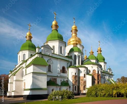 Foto op Plexiglas Kiev Kyiv city scene