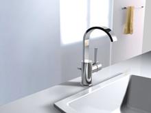 High Spout Faucet